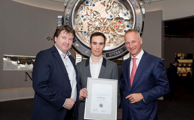F. A. Lange Watchmaking Excellence Award 2017